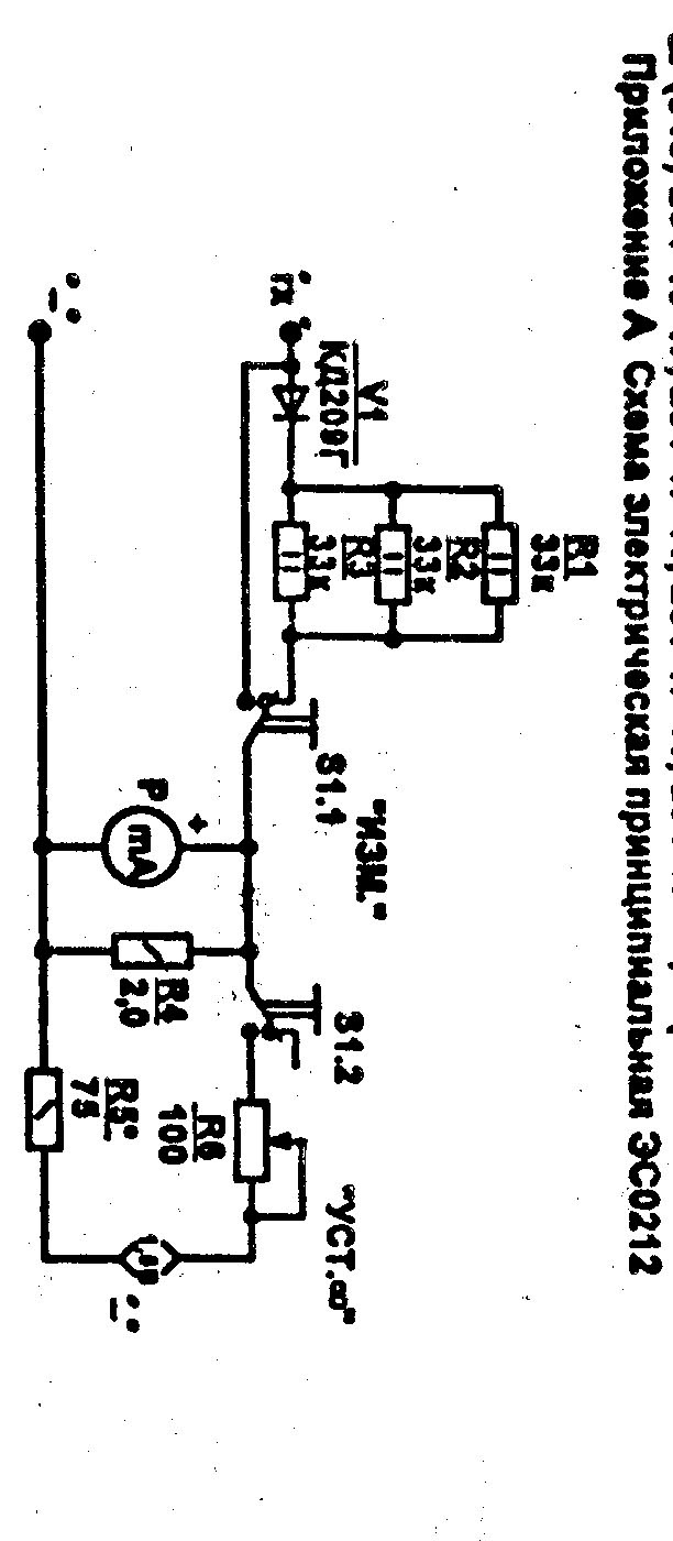 Схема сварочного автомата спутник